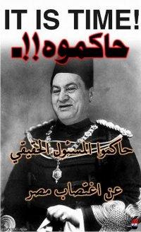 President hosni mubarak of Egypt and the evidence on the islamic bak from the obama cairo speech