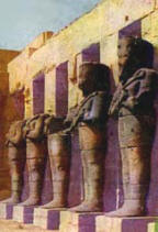 الفرعون
